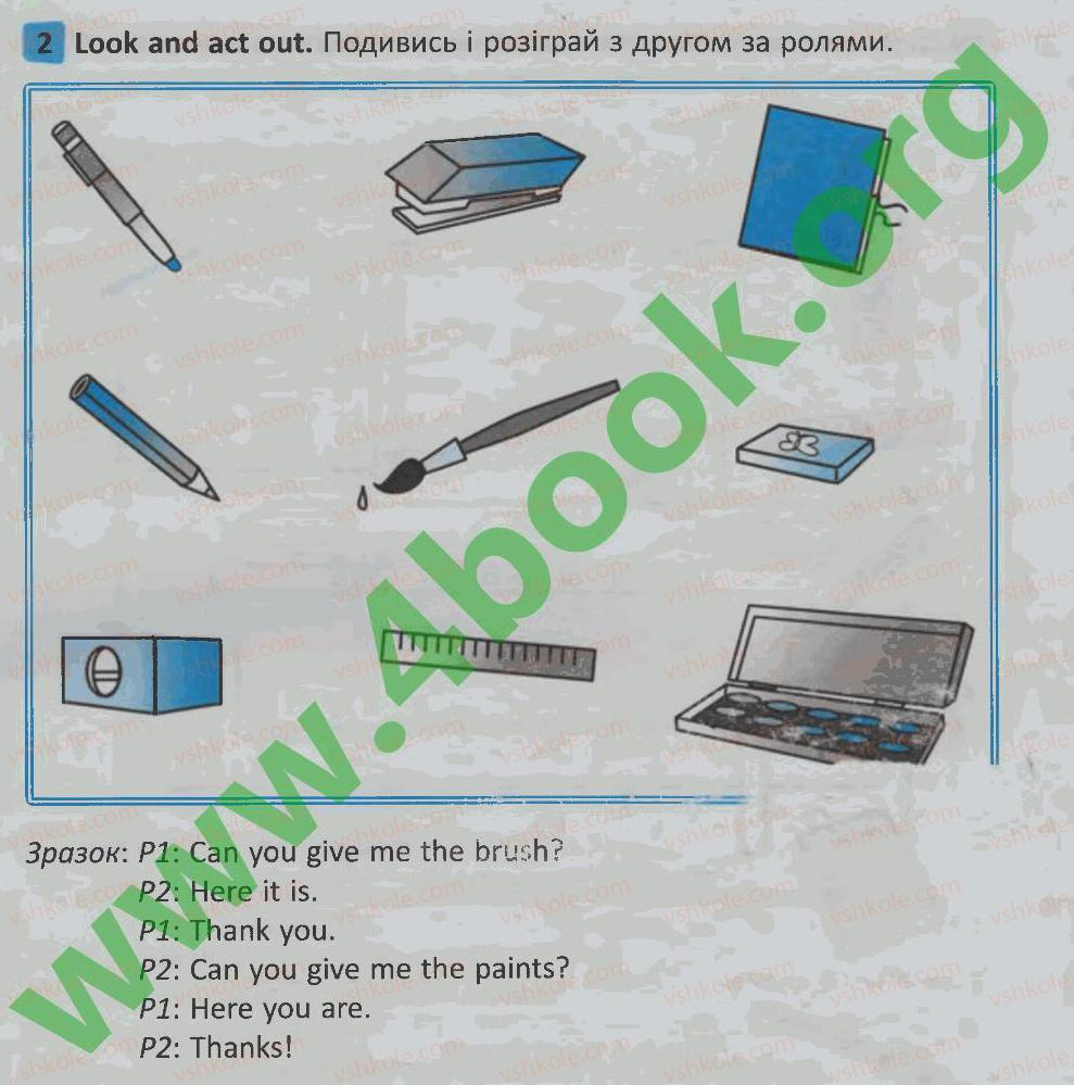 2-anglijska-mova-sv-myasoyedova-2012--unit-7-i-am-at-schoolyav-shkoli-lesson-2-2.jpg