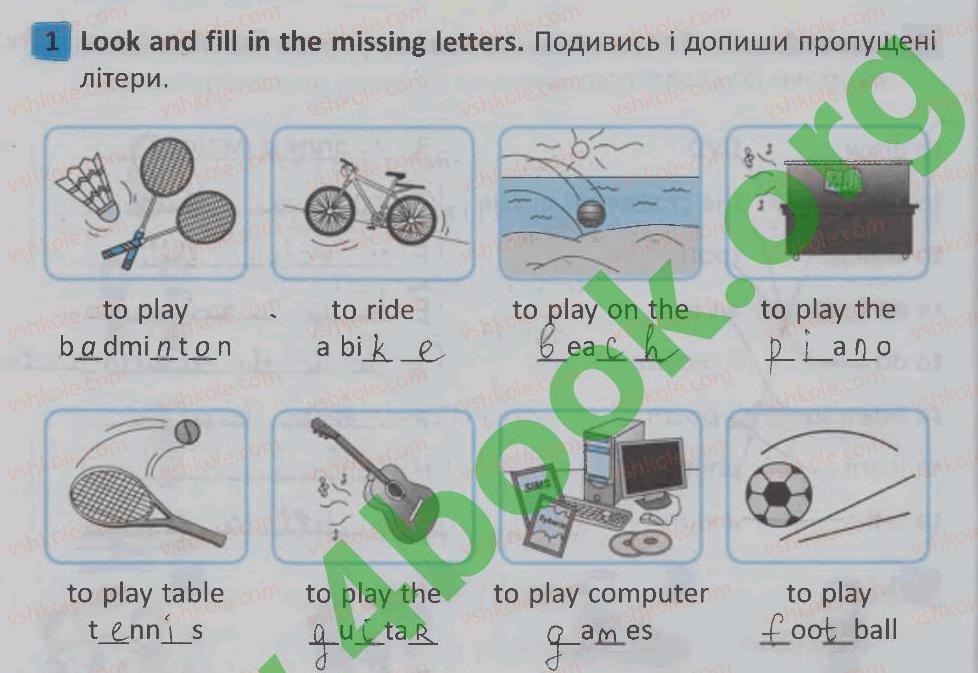 2-anglijska-mova-sv-myasoyedova-2012--unit-7-i-am-at-schoolyav-shkoli-lesson-8-1.jpg