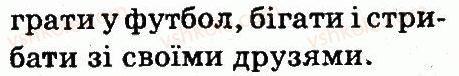 3-anglijska-mova-am-nesvit-2014--unit-1-nature-seasons-lesson-2-4-rnd754.jpg