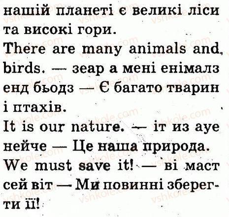 3-anglijska-mova-am-nesvit-2014--unit-1-nature-seasons-lesson-6-3-rnd7830.jpg