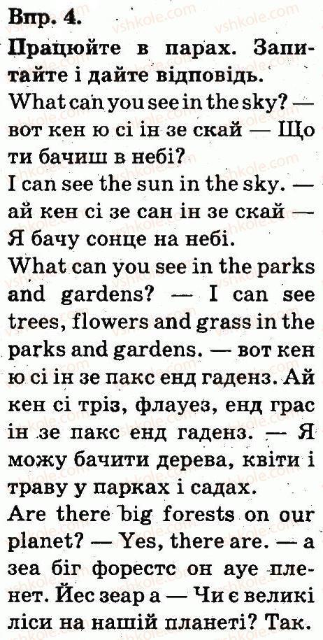 3-anglijska-mova-am-nesvit-2014--unit-1-nature-seasons-lesson-6-4.jpg