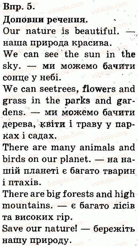 3-anglijska-mova-am-nesvit-2014--unit-1-nature-seasons-lesson-6-5.jpg
