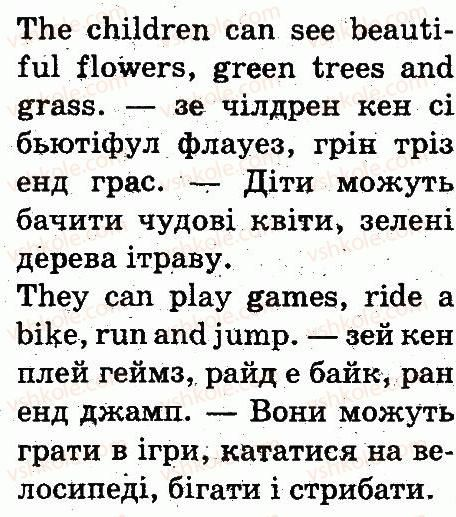 3-anglijska-mova-am-nesvit-2014--unit-1-nature-seasons-lesson-7-2-rnd2243.jpg
