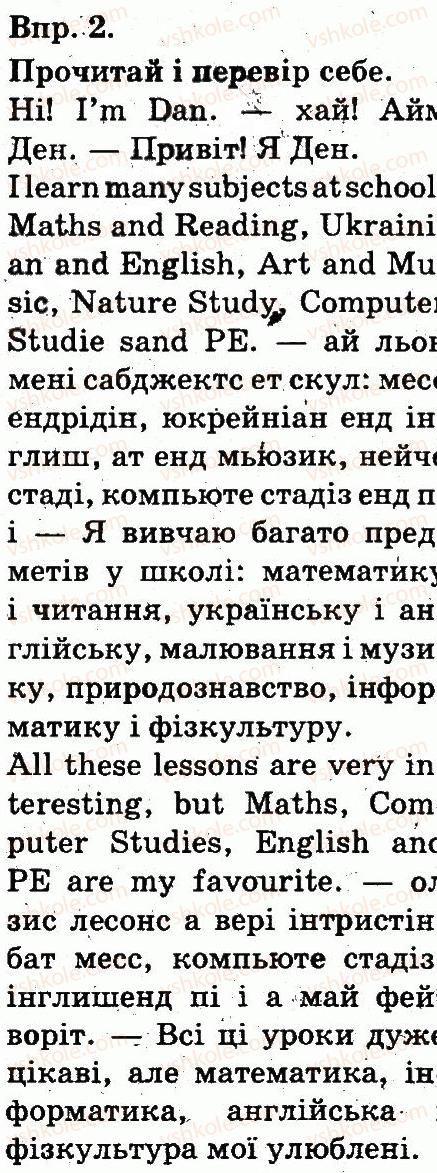 3-anglijska-mova-am-nesvit-2014--unit-2-our-school-lesson-3-2.jpg