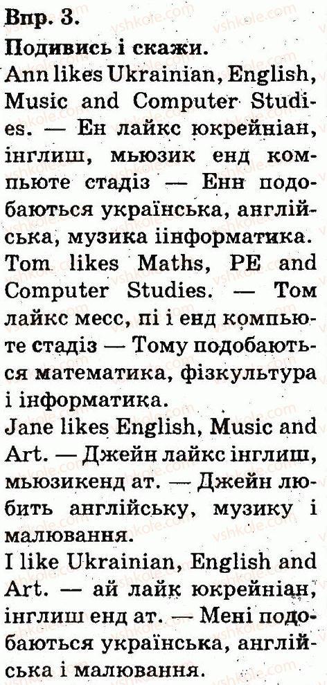 3-anglijska-mova-am-nesvit-2014--unit-2-our-school-lesson-3-3.jpg