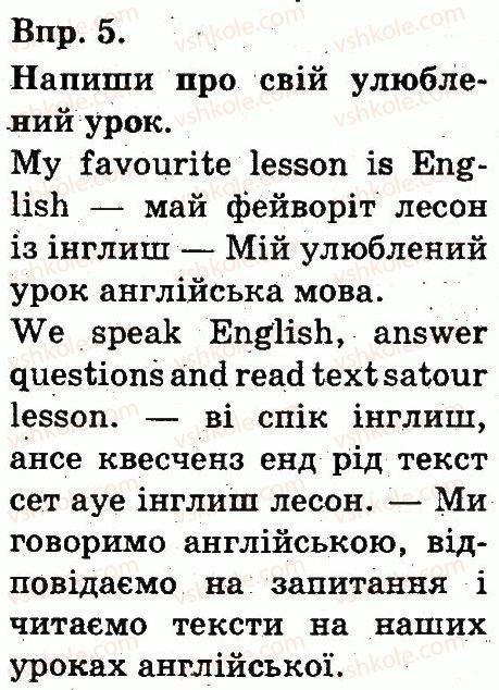 3-anglijska-mova-am-nesvit-2014--unit-2-our-school-lesson-4-5.jpg