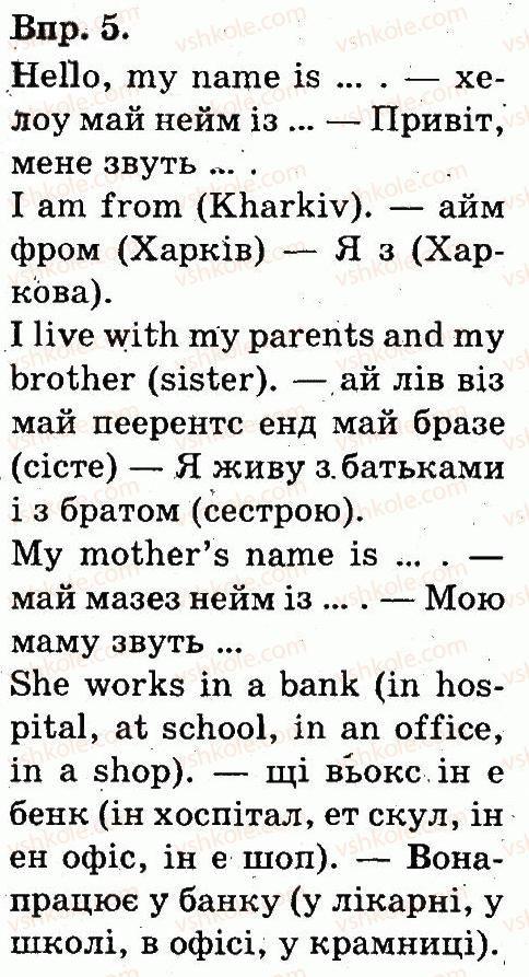3-anglijska-mova-am-nesvit-2014--unit-3-meet-my-family-lesson-2-5.jpg