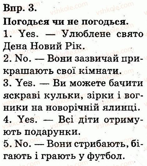 3-anglijska-mova-am-nesvit-2014--unit-5-holidays-lesson-1-3.jpg