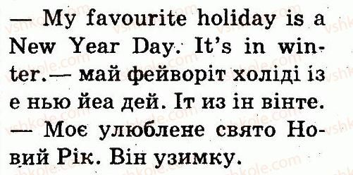 3-anglijska-mova-am-nesvit-2014--unit-5-holidays-lesson-1-4-rnd7535.jpg