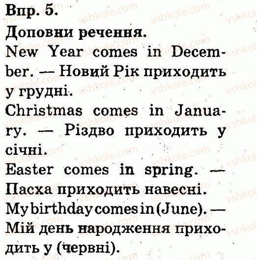 3-anglijska-mova-am-nesvit-2014--unit-5-holidays-lesson-1-5.jpg