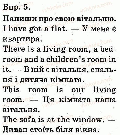 3-anglijska-mova-am-nesvit-2014--unit-6-life-at-home-lesson-1-5.jpg