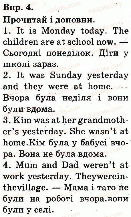 3-anglijska-mova-am-nesvit-2014--unit-7-daily-life-lesson-5-4.jpg