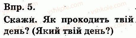 3-anglijska-mova-am-nesvit-2014--unit-7-daily-life-lesson-5-5.jpg
