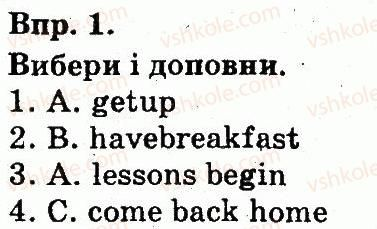 3-anglijska-mova-am-nesvit-2014--unit-7-daily-life-lesson-9-1.jpg