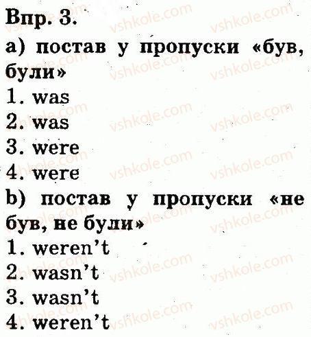 3-anglijska-mova-am-nesvit-2014--unit-7-daily-life-lesson-9-3.jpg