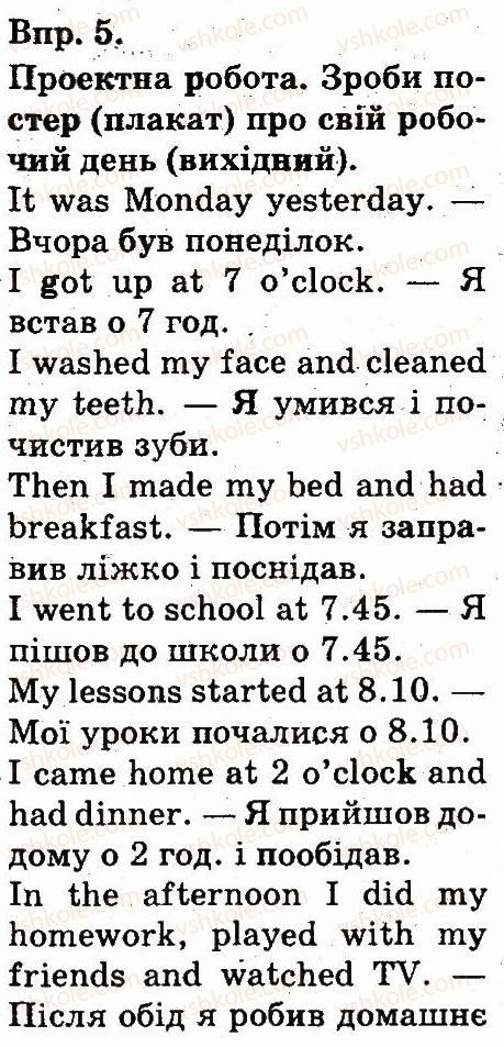 3-anglijska-mova-am-nesvit-2014--unit-7-daily-life-lesson-9-5.jpg
