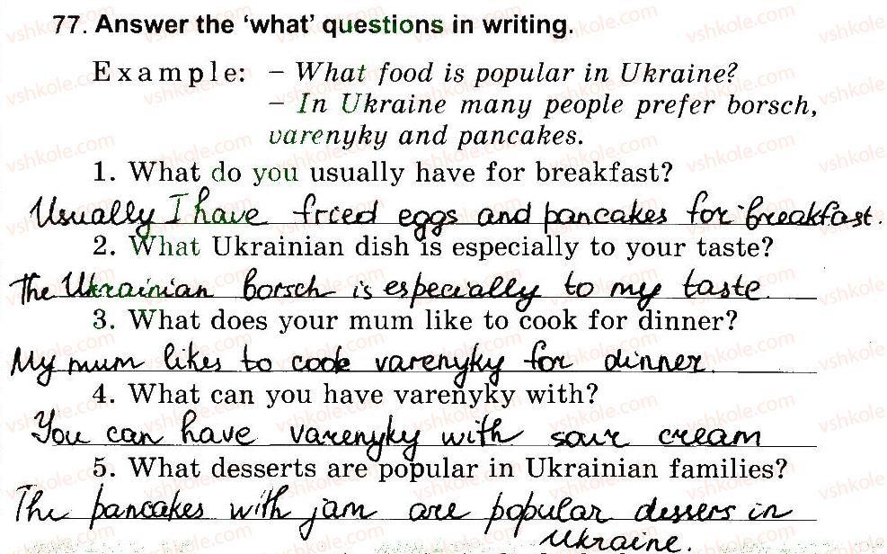 3-anglijska-mova-lv-kalinina-iv-samojlyukevich-2014-robochij-zoshit--unit-5-mealtime-77.jpg
