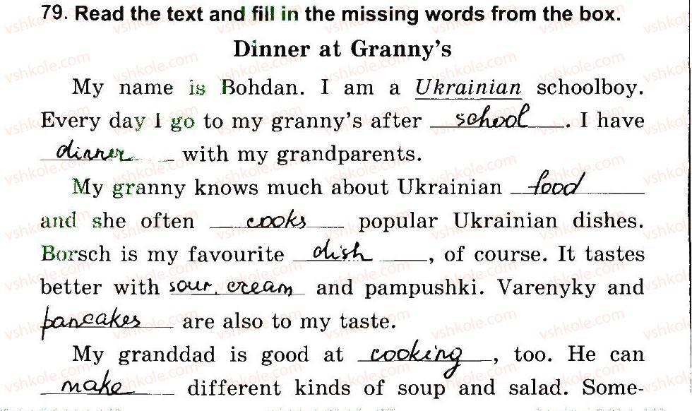 3-anglijska-mova-lv-kalinina-iv-samojlyukevich-2014-robochij-zoshit--unit-5-mealtime-79.jpg