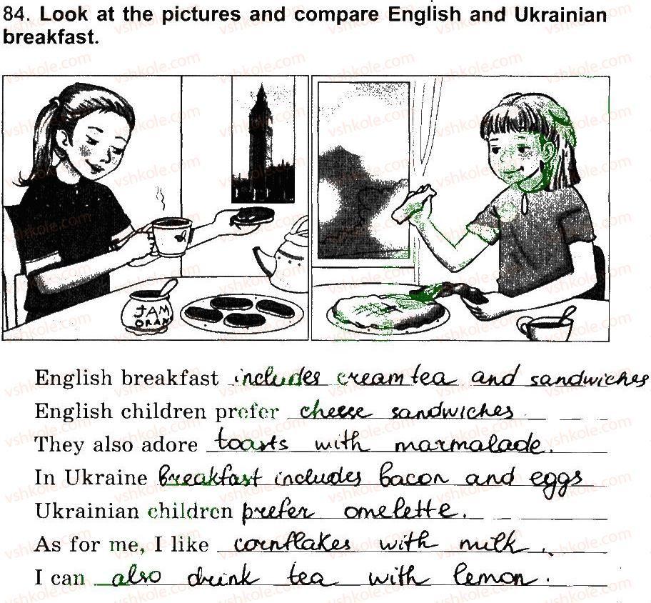 3-anglijska-mova-lv-kalinina-iv-samojlyukevich-2014-robochij-zoshit--unit-5-mealtime-84.jpg