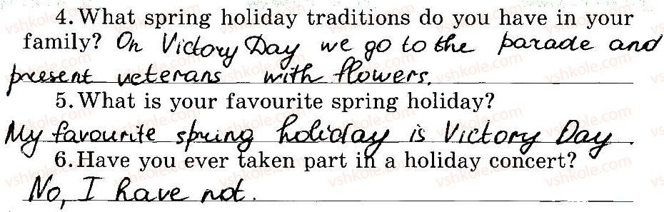 3-anglijska-mova-lv-kalinina-iv-samojlyukevich-2014-robochij-zoshit--unit-6-holidays-and-traditions-98-rnd5141.jpg