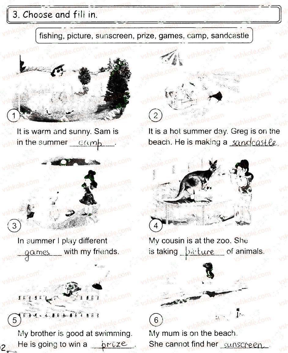 3-anglijska-mova-mye-rostotska-od-karpyuk-2014-robochij-zoshit--unit-8-lesson-5-3.jpg