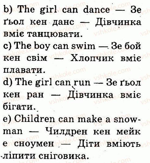 3-anglijska-mova-od-karpyuk-2013--introduction-lesson-5-1-rnd7052.jpg