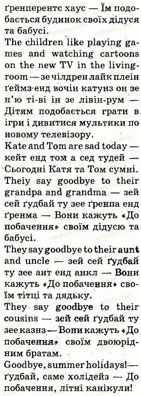 3-anglijska-mova-od-karpyuk-2013--unit-2-my-dear-family-lesson-7-1-rnd5642.jpg