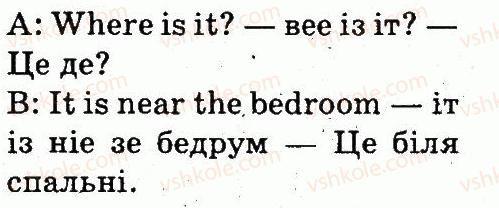 3-anglijska-mova-od-karpyuk-2013--unit-2-my-dear-family-lesson-7-3-rnd355.jpg