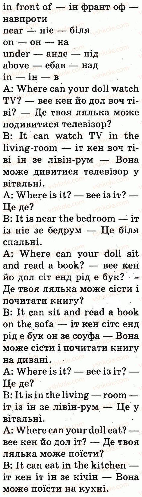3-anglijska-mova-od-karpyuk-2013--unit-2-my-dear-family-lesson-7-3-rnd6115.jpg
