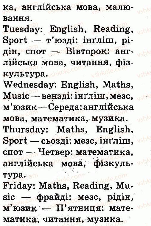 3-anglijska-mova-od-karpyuk-2013--unit-3-welcome-back-to-school-lesson-1-2-rnd1991.jpg