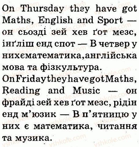 3-anglijska-mova-od-karpyuk-2013--unit-3-welcome-back-to-school-lesson-1-3-rnd10.jpg