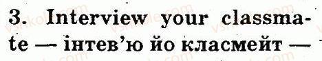 3-anglijska-mova-od-karpyuk-2013--unit-3-welcome-back-to-school-lesson-3-3.jpg