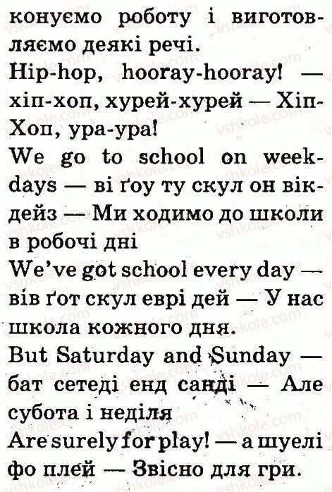 3-anglijska-mova-od-karpyuk-2013--unit-3-welcome-back-to-school-lesson-3-4-rnd4225.jpg