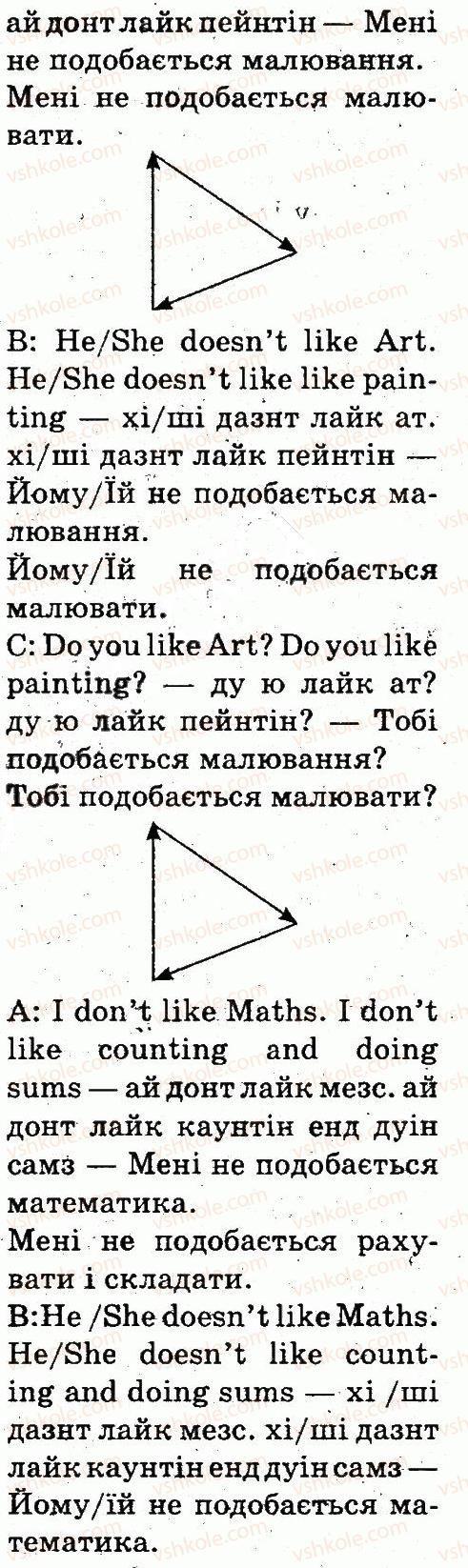 3-anglijska-mova-od-karpyuk-2013--unit-3-welcome-back-to-school-lesson-4-2-rnd5950.jpg