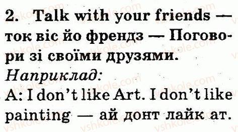 3-anglijska-mova-od-karpyuk-2013--unit-3-welcome-back-to-school-lesson-4-2.jpg