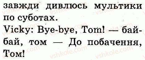 3-anglijska-mova-od-karpyuk-2013--unit-4-home-sweet-home-lesson-6-2-rnd7521.jpg