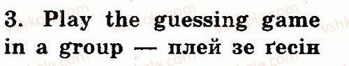 3-anglijska-mova-od-karpyuk-2013--unit-5-day-by-day-lesson-7-3.jpg