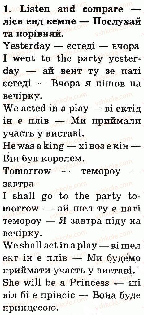 3-anglijska-mova-od-karpyuk-2013--unit-6-spring-is-here-summer-will-come-lesson-4-1.jpg