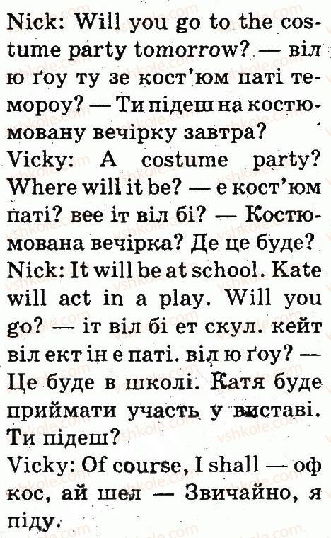 3-anglijska-mova-od-karpyuk-2013--unit-6-spring-is-here-summer-will-come-lesson-4-3-rnd2237.jpg