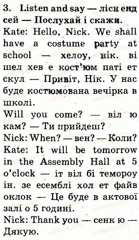 3-anglijska-mova-od-karpyuk-2013--unit-6-spring-is-here-summer-will-come-lesson-4-3.jpg