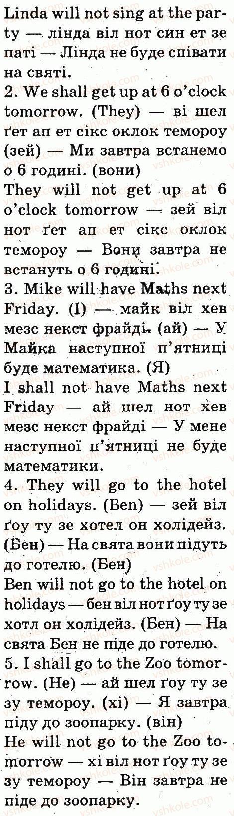 3-anglijska-mova-od-karpyuk-2013--unit-6-spring-is-here-summer-will-come-lesson-5-3-rnd8347.jpg