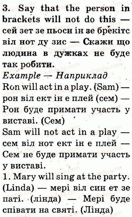 3-anglijska-mova-od-karpyuk-2013--unit-6-spring-is-here-summer-will-come-lesson-5-3.jpg