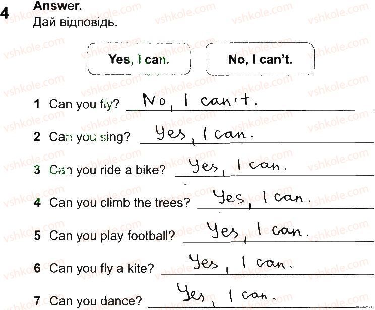 3-anglijska-mova-od-karpyuk-2014-robochij-zoshit--unit-1-in-the-greenwoods-summer-camp-lesson-4-4.jpg