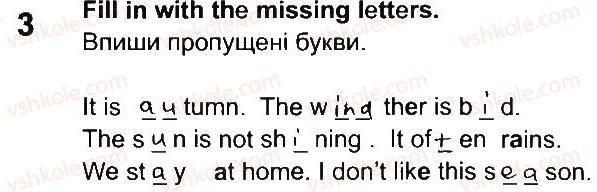 3-anglijska-mova-od-karpyuk-2014-robochij-zoshit--unit-6-spring-is-here-summer-will-come-lesson-2-3.jpg