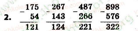 3-matematika-lv-olyanitska-2015-robochij-zoshit--zavdannya-zi-storinok-21-40-storinka-38-2.jpg