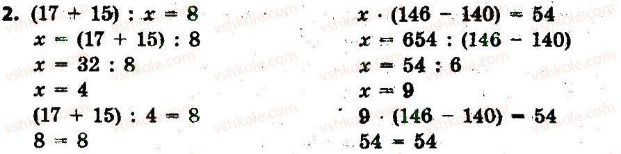 3-matematika-lv-olyanitska-2015-robochij-zoshit--zavdannya-zi-storinok-61-80-storinka-62-2.jpg