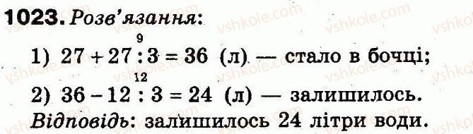 3-matematika-mv-bogdanovich-gp-lishenko-2014--mnozhennya-i-dilennya-v-mezhah-1000-1023.jpg