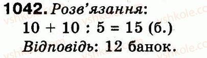 3-matematika-mv-bogdanovich-gp-lishenko-2014--mnozhennya-i-dilennya-v-mezhah-1000-1042.jpg