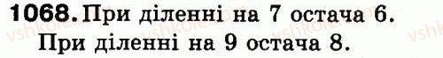 3-matematika-mv-bogdanovich-gp-lishenko-2014--mnozhennya-i-dilennya-v-mezhah-1000-1068.jpg