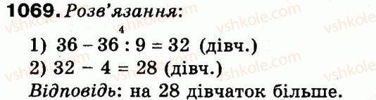 3-matematika-mv-bogdanovich-gp-lishenko-2014--mnozhennya-i-dilennya-v-mezhah-1000-1069.jpg